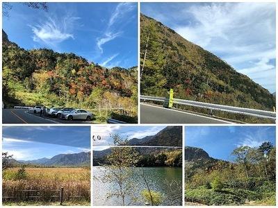 Collage_Fotor奥日光紅葉(1).jpg