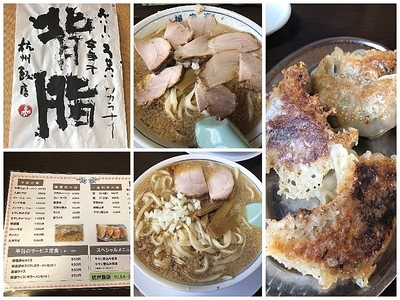 Collage_Fotor杭州飯店_Fotor.jpg