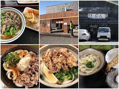 Collage_Fotor讃岐うどん_Fotor.jpg