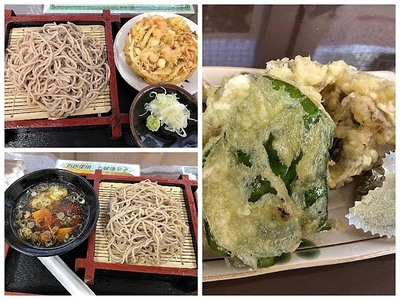 Collage_Fotor道の駅湯西川_Fotor.jpg